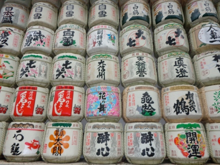 Some colorful sake barrels.
